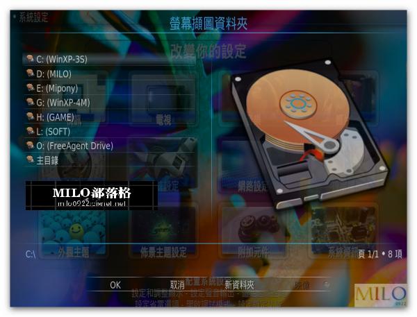MILO_2012.03.15_20h48m19s_004_XBMC