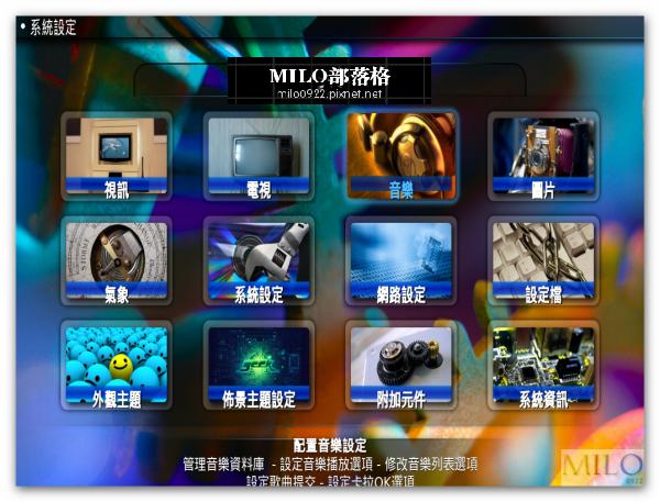 MILO_2012.03.15_20h49m21s_006_XBMC