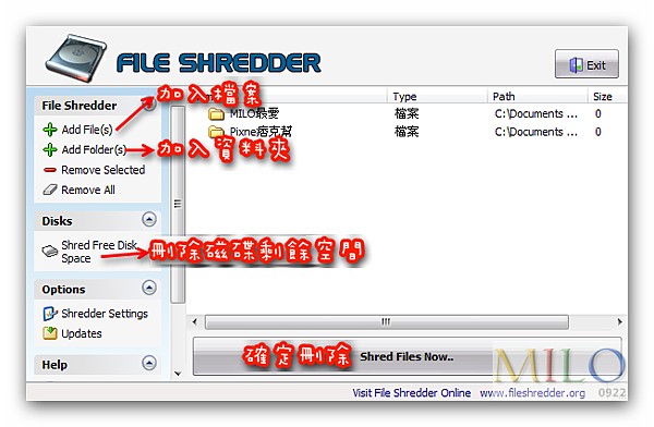 MILO_2012.03.19_19h49m13s_002_File Shredder v2-0