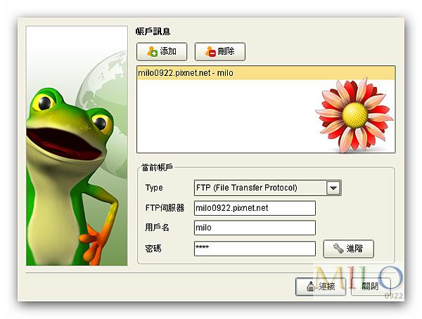 MILO_2012.03.22_19h35m52s_001_發佈 - 步驟 1 之 2