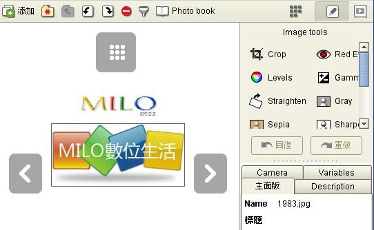 MILO201203121195103