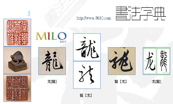 MILO201203121194349