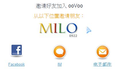 MILO201203121191124