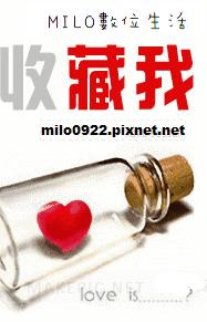MILO201204121195102