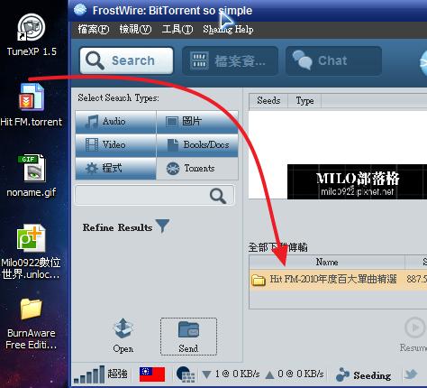 MILO201204121195002