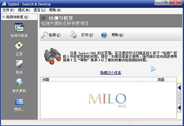 MILO201204121153245