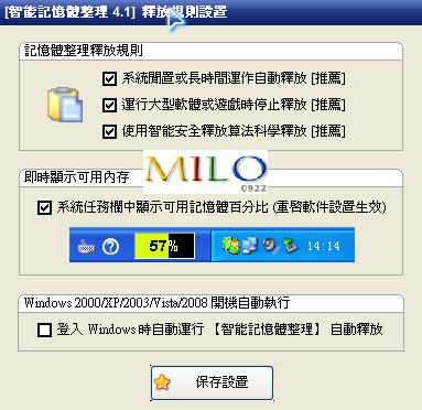 MILO201204121203645