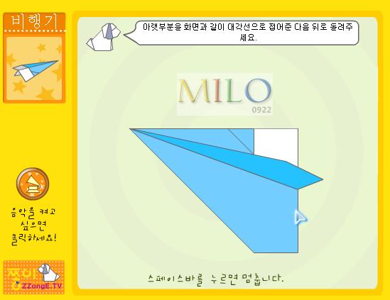 MILO201205121174214