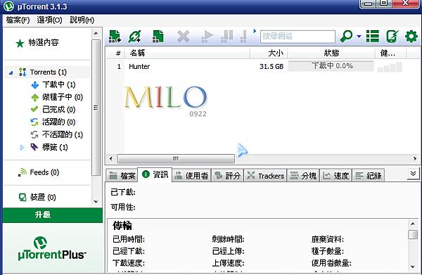 MILO201205121134252