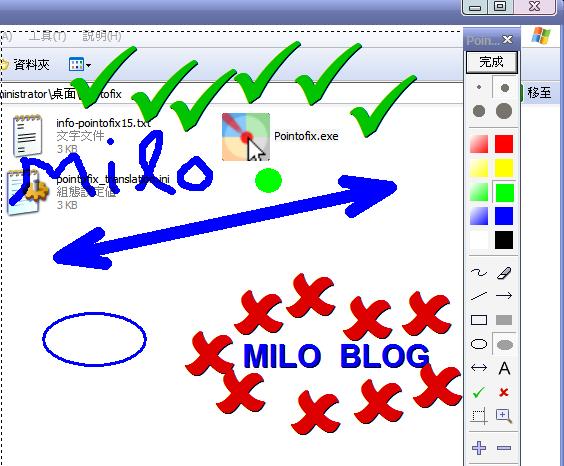 MILO201205121180630