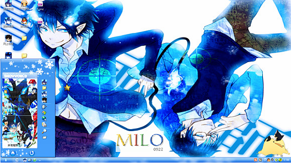MILO201205121081724