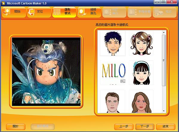 MILO201205121201429