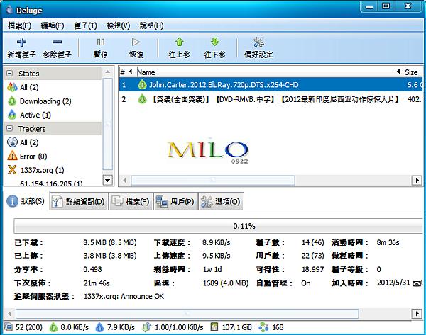 MILO201205121170723