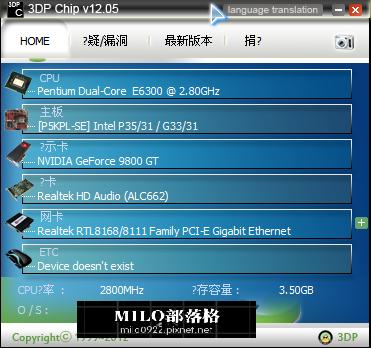 MILO201206121200240