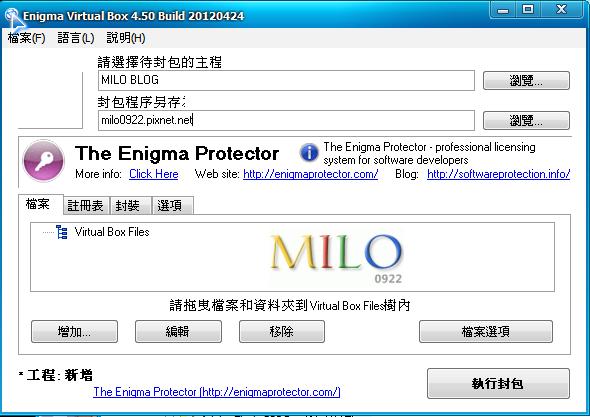 MILO201206121200028