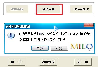 MILO201206121163403