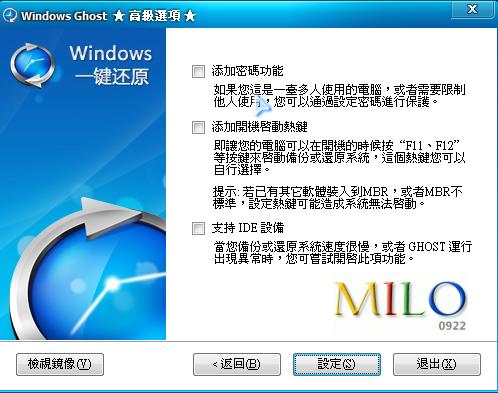 MILO201206121163249