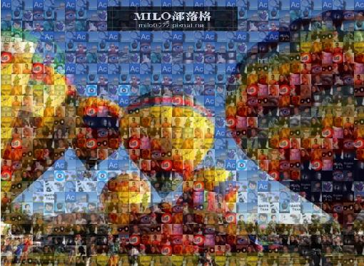 MILO201206121153943