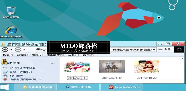 MILO201206121215640