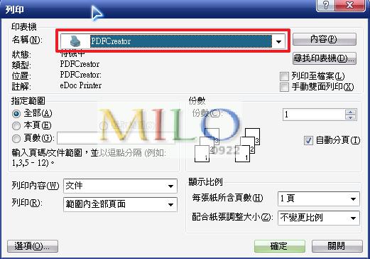 MILO201206121072352
