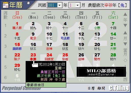 MILO201207121165328