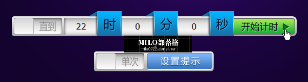 MILO201207121090105