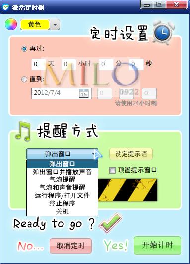 MILO201207121091001