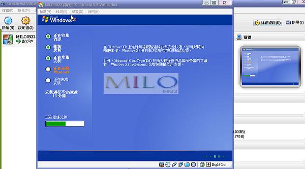 MILO201207121142547