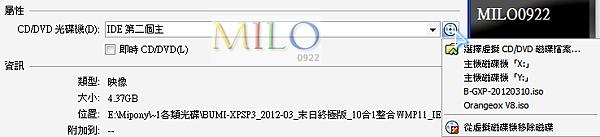 MILO201207121141409