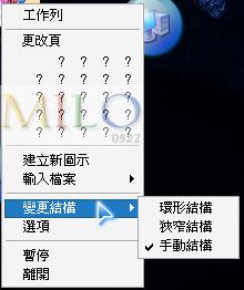 MILO201207121105232