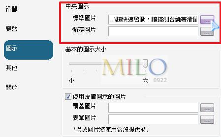 MILO201207121104439