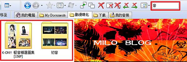 MILO201207121164210