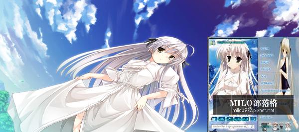 Yosuga no Sora V4