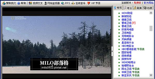 MILO201207121195033