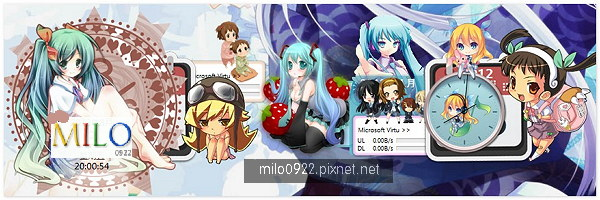 2012-_MILO0922200113