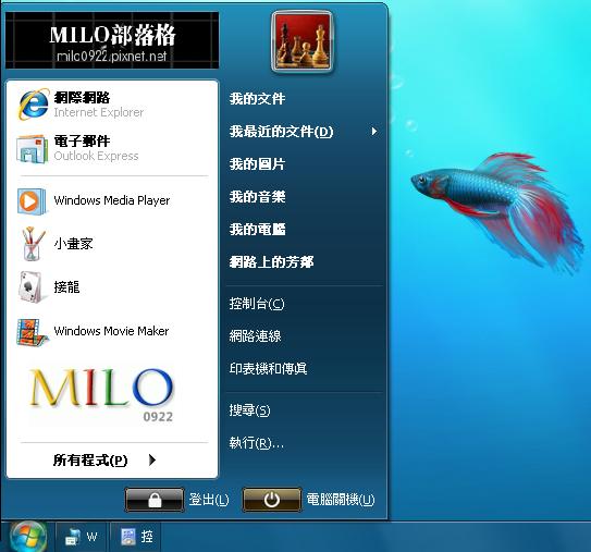MILO201208121154347
