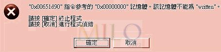 MILO201208121182858