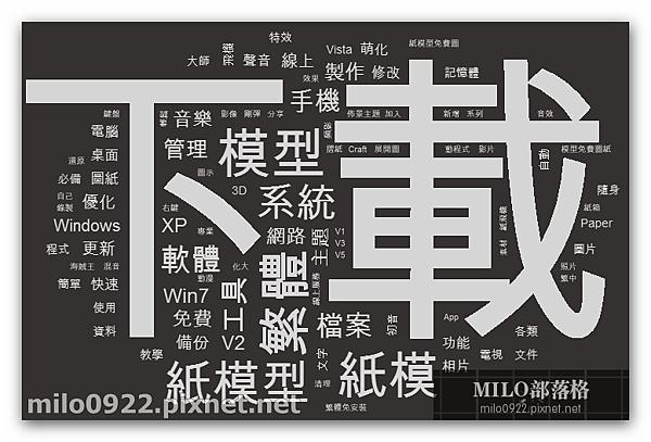 MILO__031_