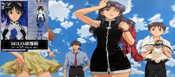 Shinji Ikar