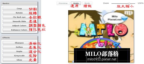MILO201208121150201