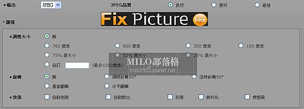 MILO201209121114415