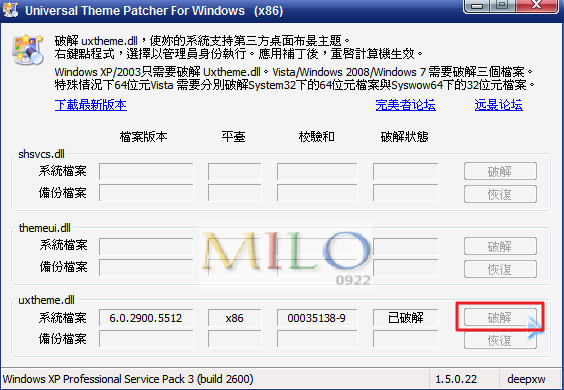 MILO201209121192241