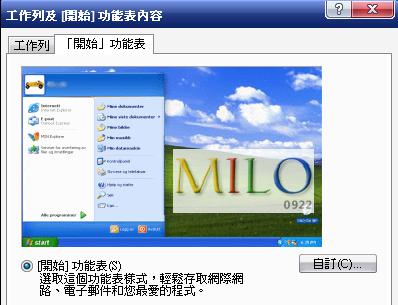 MILO201209121194434
