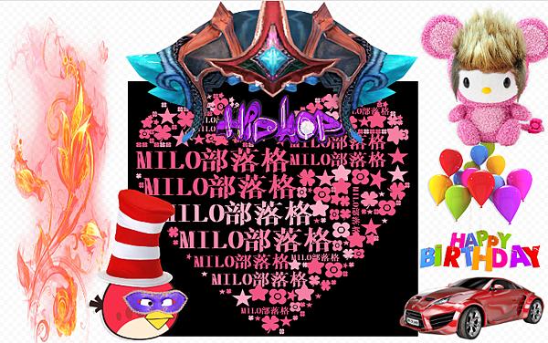 MILO201209121120909