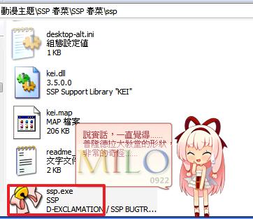 MILO201209121090611