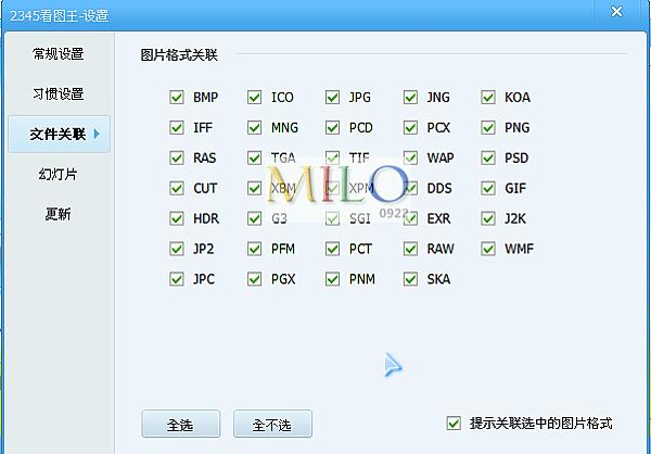 MILO201209121191745