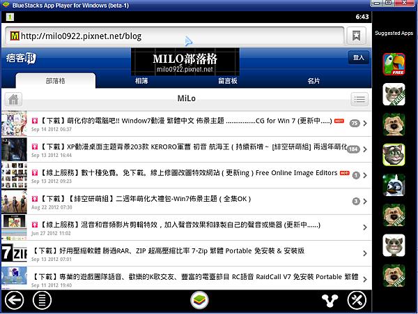 MILO201209121064345