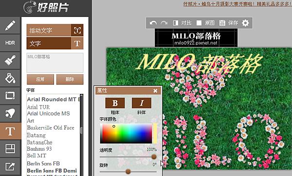 MILO201210121150840