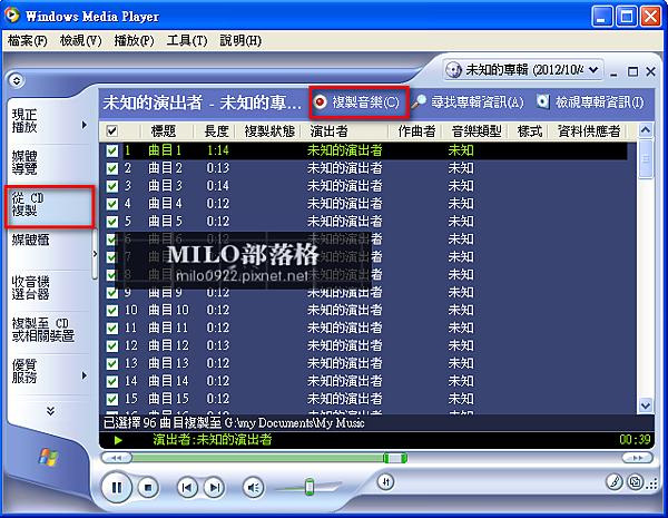 2012-_MILO0922212751