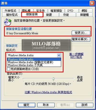 2012-_MILO0922213054